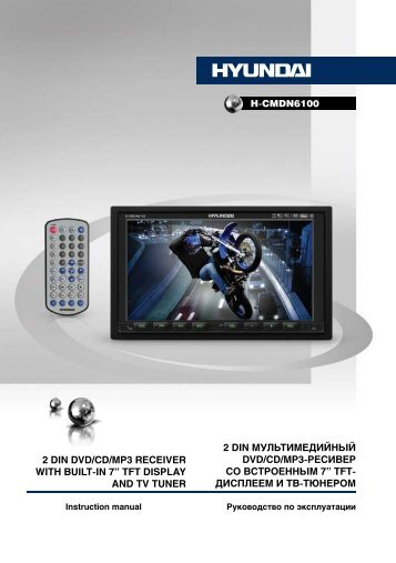 H-CMDN6100.pdf (2.47 Мб) - Hyundai Electronics
