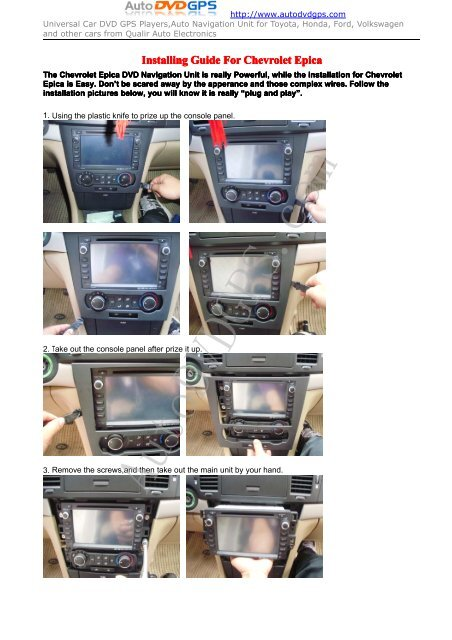 Chevrolet Epica DVD GPS Navigation - Car DVD Player