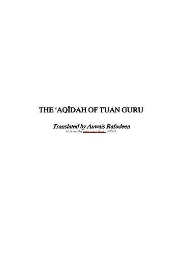 Commentary on Matn Umm al-Barahin - Marifah