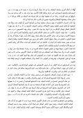 cihrs - Page 4
