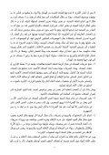 cihrs - Page 5