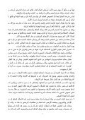 cihrs - Page 6