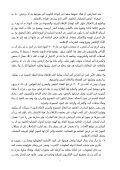 cihrs - Page 7