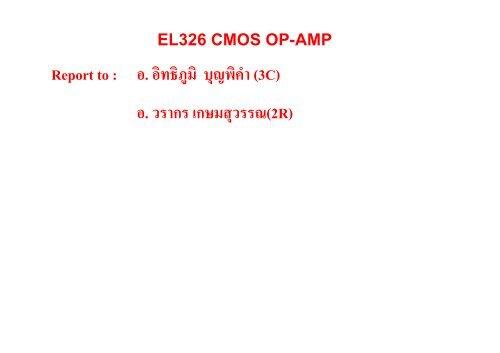 el24 cmos op-amp(pspice) - KMIT'L