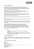 OPERATION AND MAINTENANCE INSTRUCTIONS - Desmi - Page 3