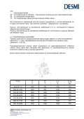 OPERATION AND MAINTENANCE INSTRUCTIONS - Desmi - Page 5