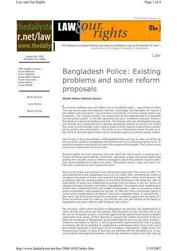 Bangladesh Police: Existing problems and some reform proposals