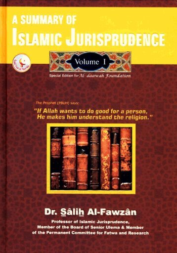Fawzaan Islamic Jurispridence Vol 1 - Al Quran wa Sunnah [Home ...