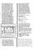 Frisbari 1/1983 - Ultimate.fi - Page 5