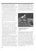 Frisbari 1/1983 - Ultimate.fi - Page 6