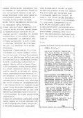 Frisbari 1/1983 - Ultimate.fi - Page 7