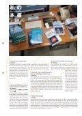 Citterio, Daniel - Keio University - Page 7