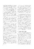 外部リンク - 熊本大学 - Seite 2