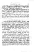 1949 г. Лекабоь Т. XXXIX, вып. 4 ЕХИ ФИЗИЧЕСКИХ НАУК - Page 2