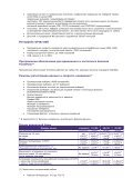 Файл с описанием CNT-90XL-27G - Page 3