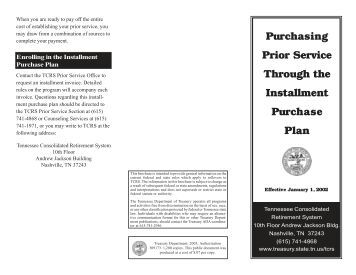 What does the NYCERS tier 4 plan include?