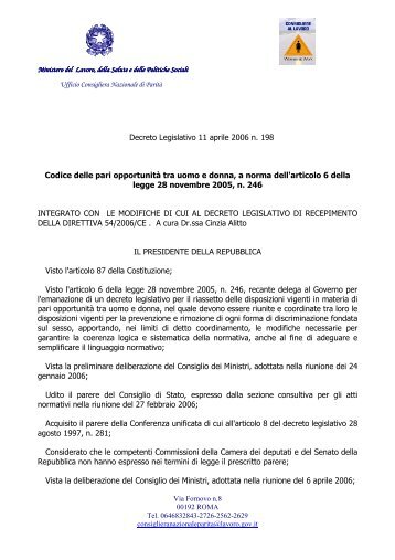 Testo coordinato con d.lgs. 5/2010 - Comune di Venezia