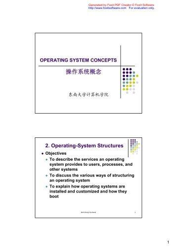 OSC-2 structures - 东南大学计算机科学与工程学院