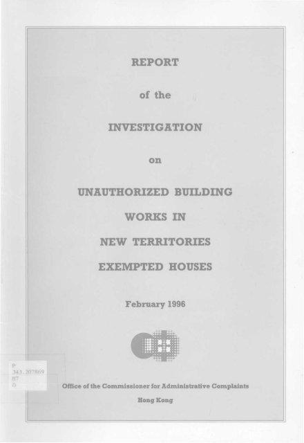 Introduction - HKU Libraries - The University of Hong Kong