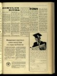 Trinity News Archive - Page 3