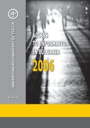 """Report: """"Access to Information in Bulgaria 2006"""""""