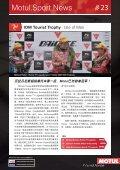 Motul.Sport.News 23 - Page 2