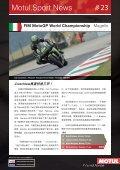 Motul.Sport.News 23 - Page 3