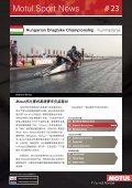 Motul.Sport.News 23 - Page 4