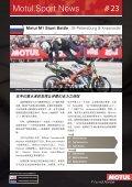 Motul.Sport.News 23 - Page 5