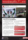 Motul.Sport.News 23 - Page 6
