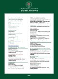 Islamic Finance - Prudential BSN Takaful - Page 2