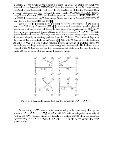 e^{-} \rightarrow e^{-}\bar{\nu}W - ACFA Joint Linear Collider Physics ... - Page 2