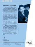 EADS TETRA - Key Touch magazine - Page 2