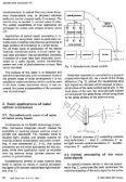 4(1,2)31.pdf - Page 2