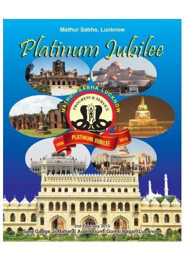 Platinum jubilee sml