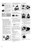 Руководство по эксплуатации. Defensor PH7 - Engvent.ru - Page 6