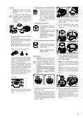 Руководство по эксплуатации. Defensor PH7 - Engvent.ru - Page 7