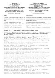 list of accepted abstracts - IC-CCPCM 2013