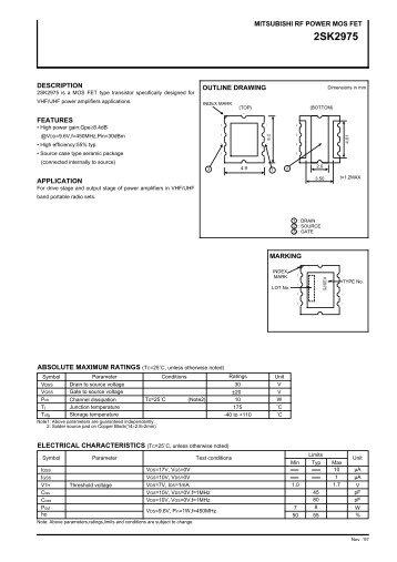 2SK2975 DATASHEET SEARCH SITE | WWW.ALLDATASHEET.COM