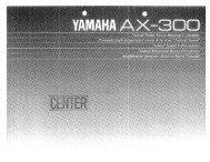 橡 ページ) - Yamaha
