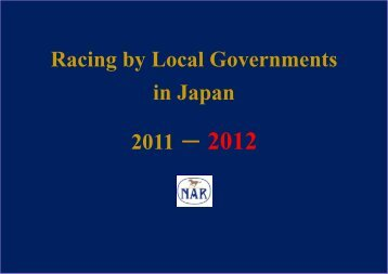 Racing by Local Governments in Japan 2011-2012 (PDF)