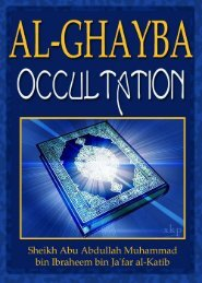 AL-GHAYBA OCCULTATION - Islamic Mobility