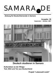 Lesen – Diskussion auf Russisch und Deutsch Katja Huber