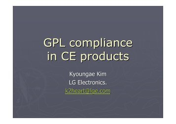 GPL compliance in CE products