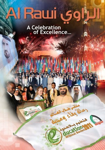 Al Rawi - June 2011 - Higher Colleges of Technology