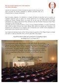 Télécharger - Les Solistes aux Serres d'Auteuil - Page 2