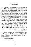 - so KUPIT o PAT A IMAMH fl K0 PARATIYAYA - Page 4