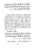 - so KUPIT o PAT A IMAMH fl K0 PARATIYAYA - Page 5