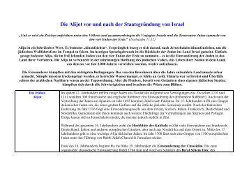 Die Alijot vor und nach der Staatsgründung von Israel - zwst hadracha