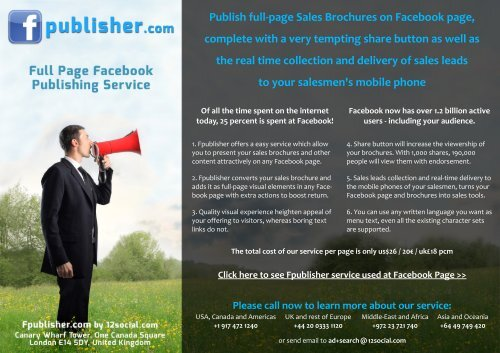 Publish full-page Sales Brochures on Facebook     - Google Drive